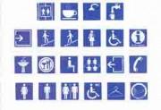 Panneaux de signalisation information en adhésif - Format 200 x 200 mm