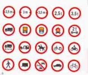 Panneaux de signalisation routière en PS Choc - PS Choc ou adhésif