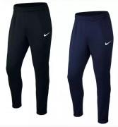 Pantalon de sport 100% Dri-FIT polyester - Enfants et adultes