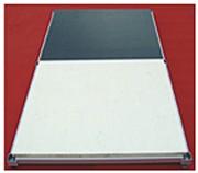 Plancher réglable pour exposition - Dimensions panneaux : 1 x 1m    -   Epaisseur : 22 mm