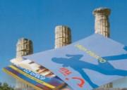 Pochettes postales - Pochettes postales