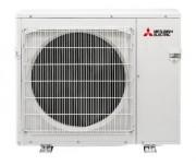 Pompe à chaleur multi split - Technologie Hyper Heating