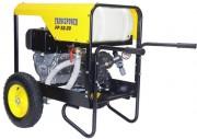 Pompe d'épreuve à motorisation Diesel  - Groupe motopompe à Pression maxi 40 Bars