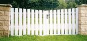 Portail PVC ajouré - Barreaux : 120 x 28 mm