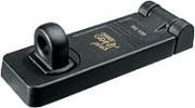 Porte cadenas Granit sécurité spéciale en acier coulé - Complet