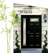 Porte d'entrée aluminium - Ligne classique ou contemporaine