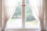 Pose fenêtre PVC Bonne isolation thermique - Bonne isolation thermique et phonique