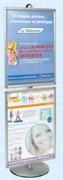 Présentoir multifonctions - Dimensions utiles (Lxh) cm : 46 x 32