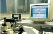 Progiciel gestion instruments de mesure