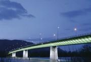 Projecteur LED sans fil pour pont - Projecteur pour collectivités de 30w à 65w