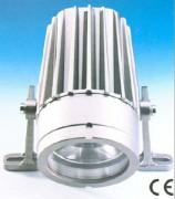 Projecteur pour éclairage cuve - Silos