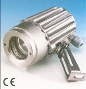 Projecteur pour mélangeur - USL05