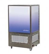 Purificateur d'air industriel autonome - Surface max: 10 000 m3 - Débit d'air de 3 500 m3/h