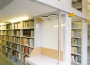 Rayonnage centre documentation - Rayonnage métallique Profiltol