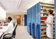 Rayonnage dynamique médical - Capacité de stockage est augmentée de 80 à 90%