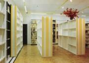 Rayonnage fixe métallique centre documentation
