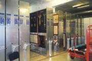 Rayonnage mobile tableau - Rayonnage métallique mobile mécanique