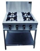Réchaud pro 4 feux vifs - Puissance : 30 KW - 2 Modèles : Grille ou Couronne