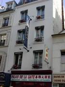 Réservation Hôtel L'Espérance Paris - Hôtel l'Espérance