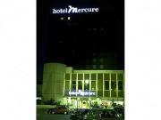 Réservation Hotel Mercure Marseille Euro Centre - Hotel Mercure Marseille Euro Centre