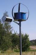 Réverbère écologique - Pour éclairage public, utilisant l'énergie renouvable