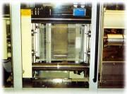 Rideau de protection pour moules - Toile en PVC ou en PA
