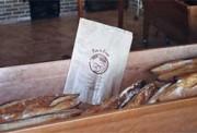 Sachets d'emballage - De boulangerie