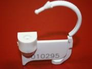 Scellé cadenas à grande platine - Dimension platine (mm) : 38 x 41