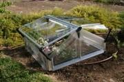 Serre de jardin 1.1m² - Dimension extérieure (cm) : 105 x 108 x 28