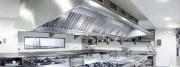 Service de nettoyage cuisine restaurant - A vapeur sèche