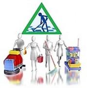 Service de nettoyage et entretien bureaux - Utilisation des produits de nettoyage écolabellisés