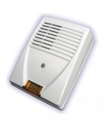 Sirène extérieure filaire avec flash - Sirène extérieure filaire ATLS SIRUS avec flash NFA2P,