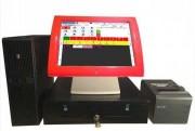 Solution gestion caisse enregistreuse - Pack avec : Logiciel - Ordinateur - Imprimante ticket de caisse - Tiroir caisse