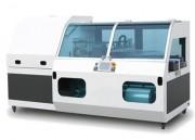 Soudeuse cloche automatique - Cadence : jusqu'à 2500 produits / heure