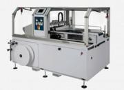 Soudeuse en continu rétractable automatique - Dimensions de la barre de soudure transversale (mm) : 450