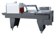 Soudeuse en L compacte - Cadence de production : 200/900 pièces/heure ou 300/900 pièces/heure