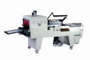 Soudeuse en L compacte automatique - Cadre de soudure (mm) : 420 x 570