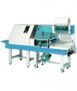 Soudeuses en L automatiques industrielles - Encombrement machine (L x l x h) : 1330 x 700 x 1380 mm