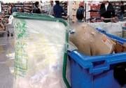 Support sac poubelle tubulaire - Capacité de sac : 400 litres