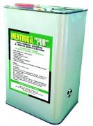 Sur odorant professionnel - En bidon de 1L ou 5L