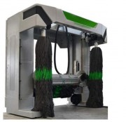 Système de lavage automobile libre service - Design moderne et séduisant.