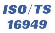 Système de management qualité TS 16949 - Norme ISO
