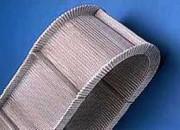 Tapis transporteur en métal tissé - Maille épaisse et solide