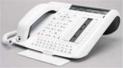 Téléphone numérique signalisation LED - Eco-recyclé blanc - écran 2 lignes de 40 caractères