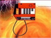 Téléphonie antidéflagrant TLA 227A1A - TLA 227A1A