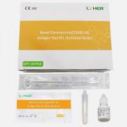 Test antigénique salivaire - Prélèvement salivaire - Temps de résultats: 10 minutes