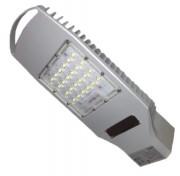 Tete de lampadaire Led - Tension de fonctionnement 220V