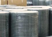 Tissus métalliques soudées - Acier galvanise