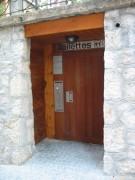 Toilette intérieur simple carrelée - Modèles Intérieurs PMR R200
