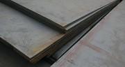 Tole acier normale - Epaisseur : entre 1 et 60 mm